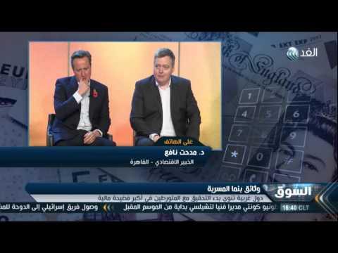 صمت عربي عن «تسريبات بنما»