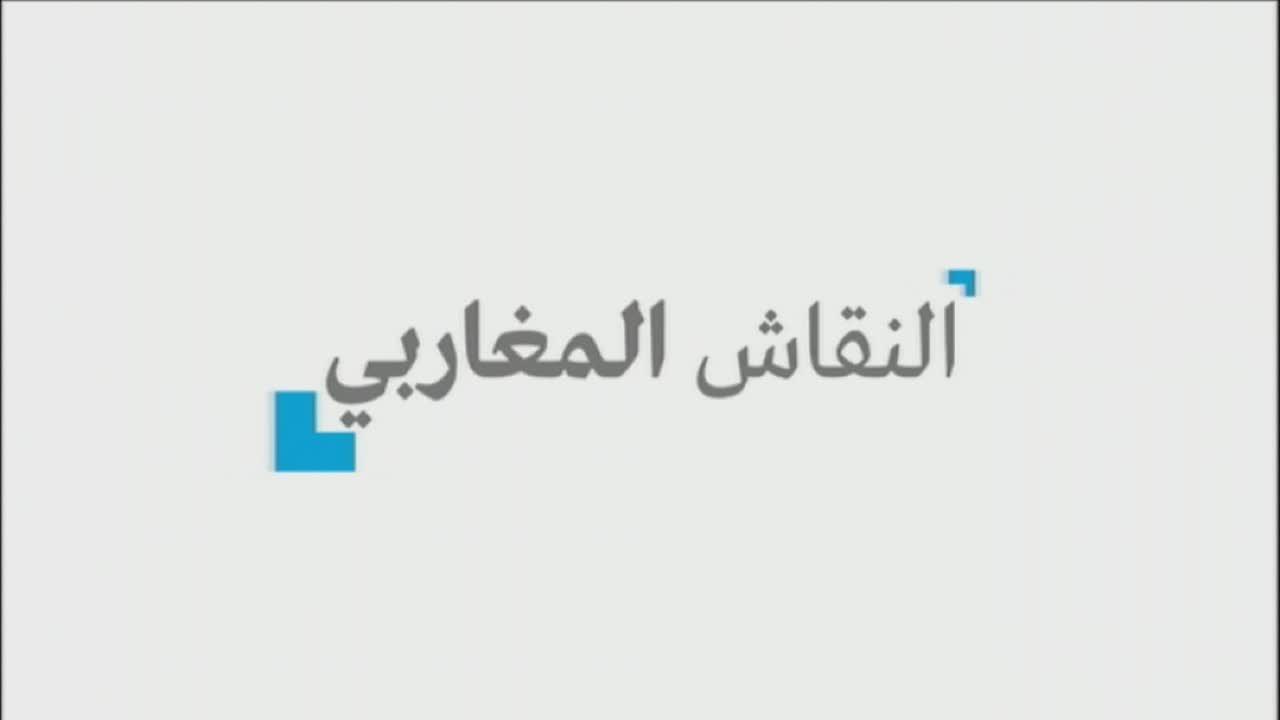 وثائق بنما: كيف ستتعامل الجزائر والمغرب وتونس مع الفضيحة؟