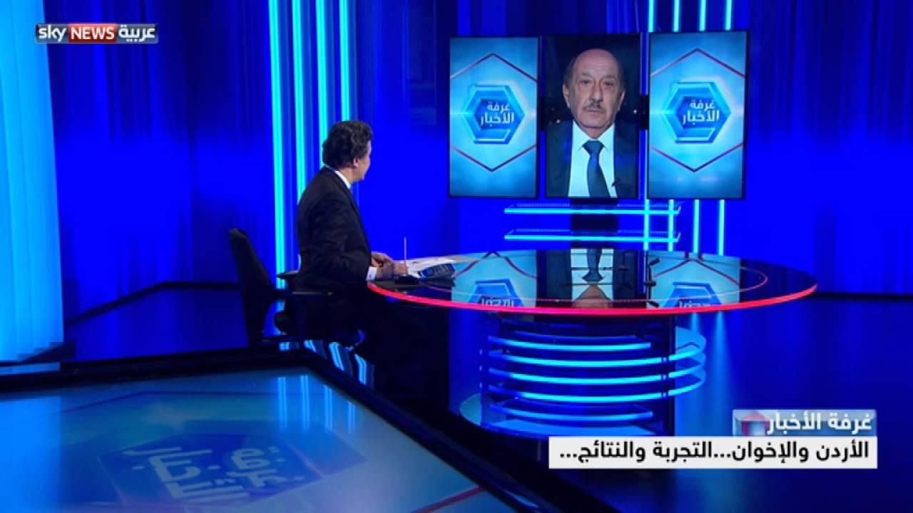 الأردن والإخوان…التجربة والنتائج