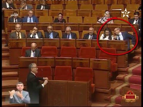 """شوفو مستوى البرلمان….الوزير يتحدث والنواب"""" تيقرقبوا ناب"""""""
