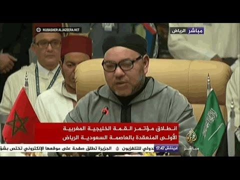 كلمة تاريخية للملك محمد السادس في القمة الخليجية المغربية
