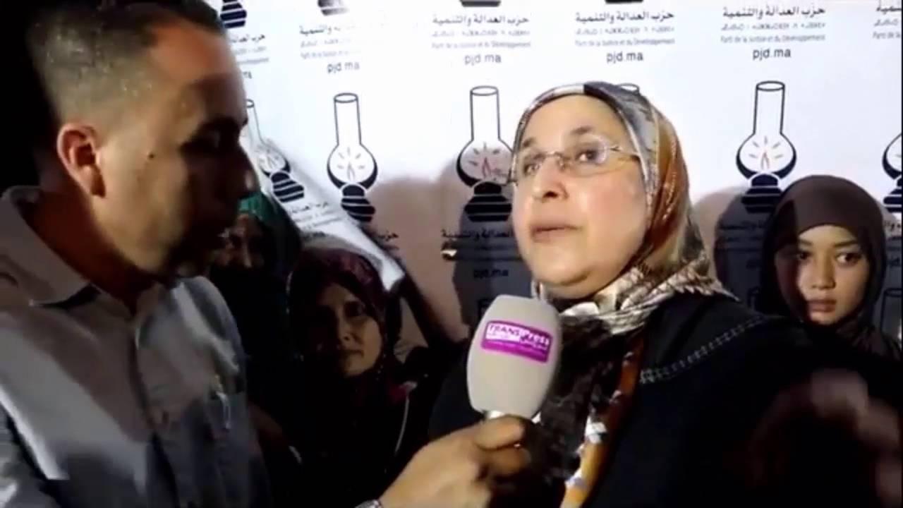 باسمة حقاوي ترد بقوة على من ينتقدها حول 2 دولار والفقرفي المغرب