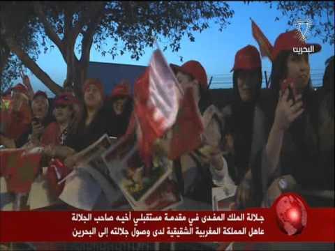 تلفزيون البحرين وزيارة الملك