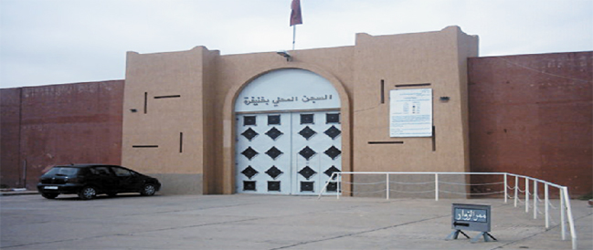 استدعاء ثلاثة حراس بالسجن المركزي بالقنيطرة للاستماع إليهم كشهود في قضية اتهام ستة محكومين في قضايا الارهاب