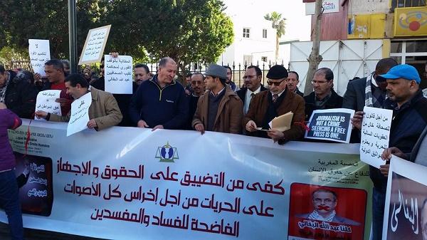 """""""سياسي"""" تنشر التقرير السنوي للنقابة الوطنية للصحافة المغربية حول حرية الصحافة والإعلام في المغرب"""