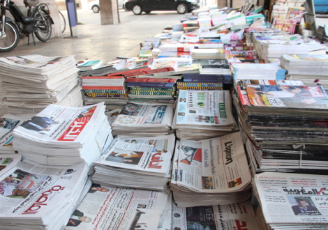 الصحافة المغربية هل من جديد… هل هي تحدث الصعاب… أم مازالت تعاني