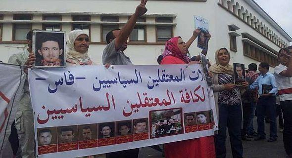 أطلقوا سراح كل الطلبة المعتقلين