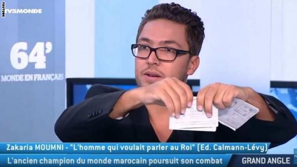 زكريا المومني امام محكمة باريس يقدم رواية تعرضه للتعذيب بالمغرب