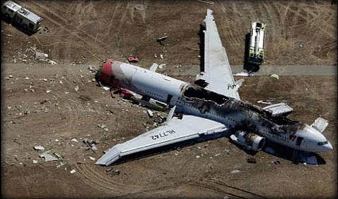 العثور على الطائرة المصرية المفقودة