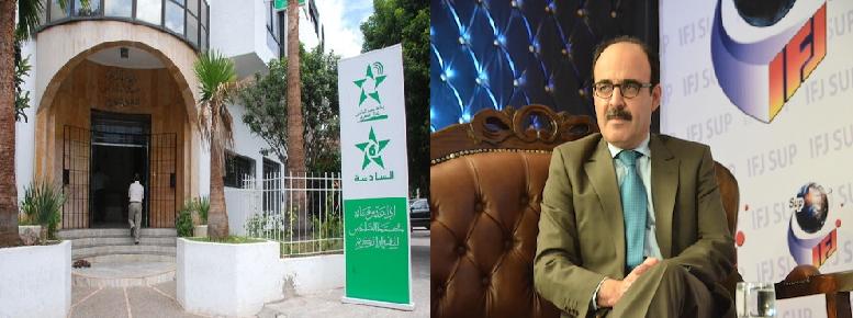 إذاعة محمد السادس للقرآن الكريم التي هاجمها الياس العماري هي الأكثر استماعا في المغرب