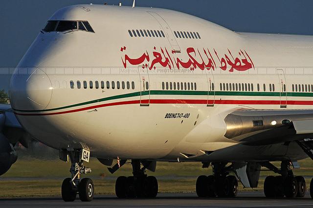 قطر في طريقها لشراء الخطوط الملكية المغربية