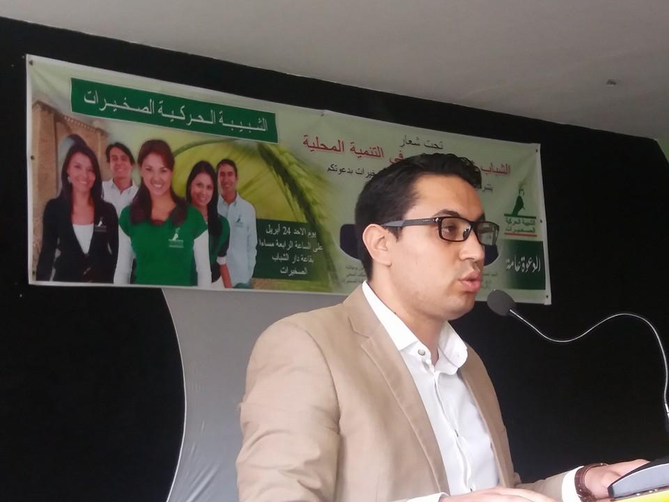 انعقاد برلمان الشبيبة الحركية بحضور العنصر وقيادات الحزب