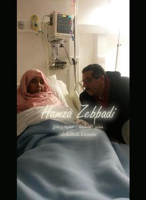 """بالشفاء:…الرجل القوي في """"افي بي اي"""" المغرب الى جانب والدته المريضة"""