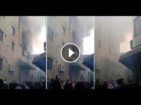 فيديو مروع 18+… أم ترمي اطفالها الثلاثة من الطابق الخامس لإنقاذهم من الموت!!