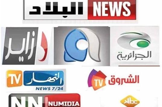 الجزائر ستغلق أزيد من 50 قناة خاصة
