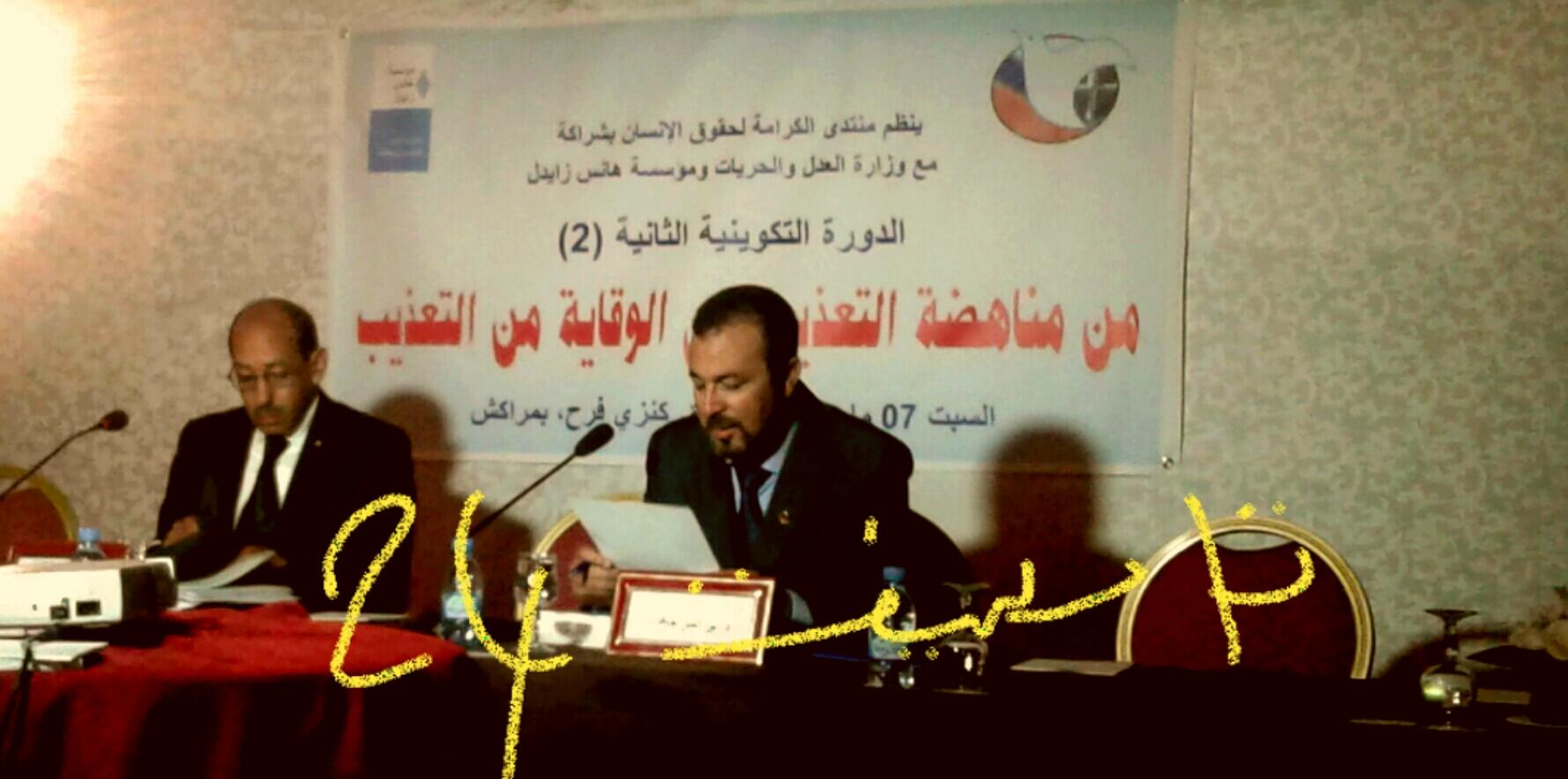 ظاهرة التعذيب أصبحت حالات انفرادية ومعزولة في المغرب