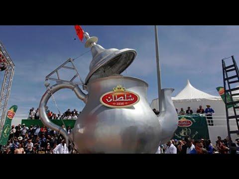 المغرب يدخل موسوعة غينيس بأكبر براد شاي في العالم.