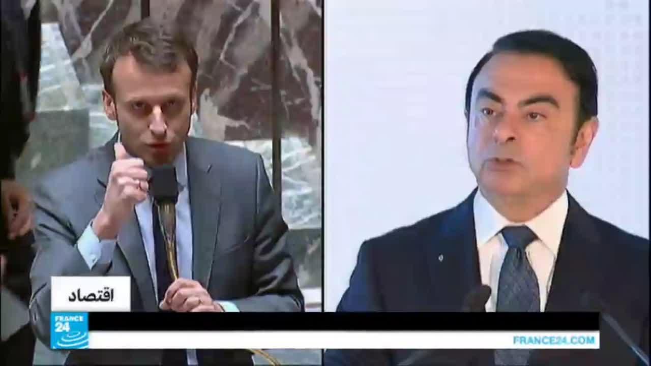 وزير الاقتصاد الفرنسي يطالب بخفض أجر مدير شركة رينو لصناعة السيارات