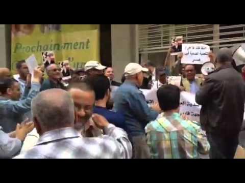 """رفع شعار ارحل في وجه مدير""""كنوبس"""" في جهة سوس"""