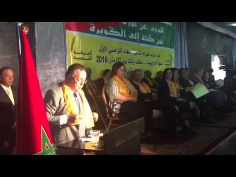 حداد: الحركة الشعبية ستعود بقوة في جهة الدار البيضاء سطات +فيديو