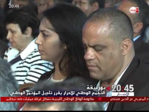 """مزوار يؤجل مؤتمر حزبه """"كاينة ظروف"""""""