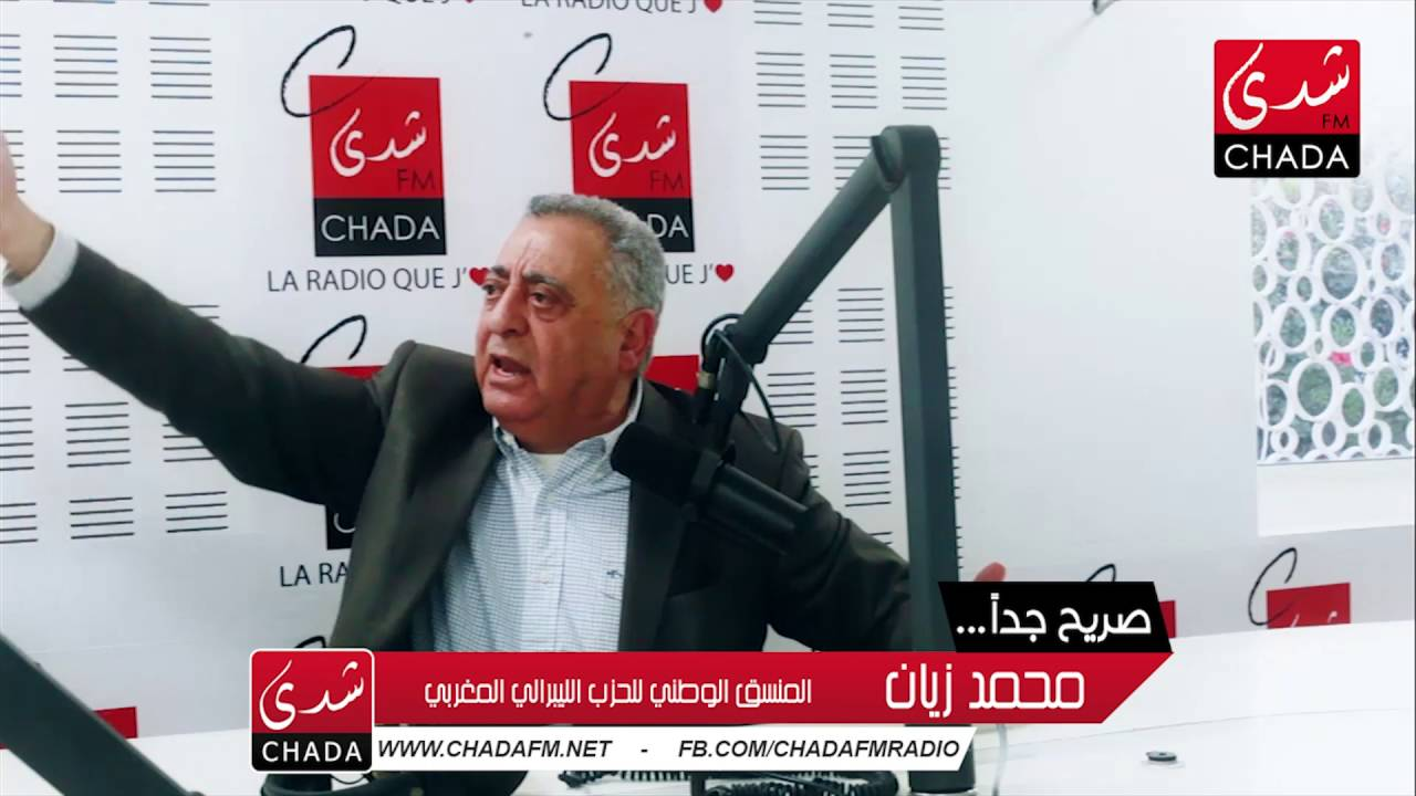 محمد زيان : العلمي و أخنوش ما خصهومش يكونو وزراء