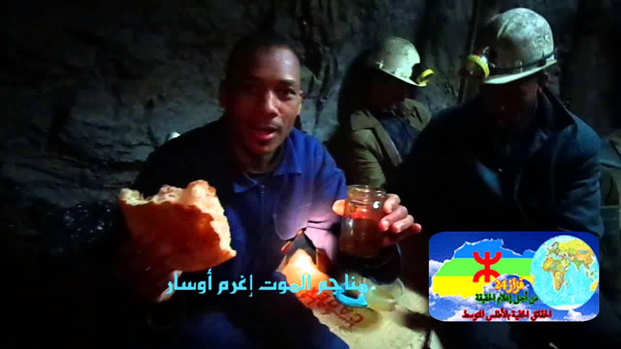 خطيــــر… نقل حي لحياة عمال يعتصمون بمغارة في عمق 650 متر تحت الأرض