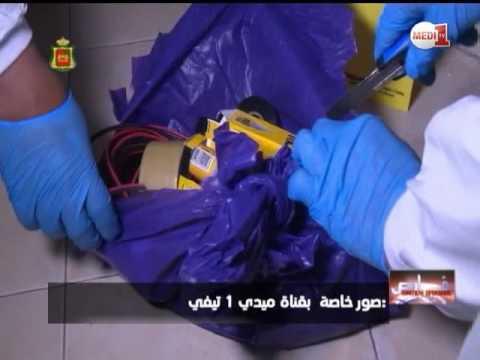 اللحظات الأولى لتوقيف مواطن تشادي وإجهاض مخطط إرهابي خطير بطنجة