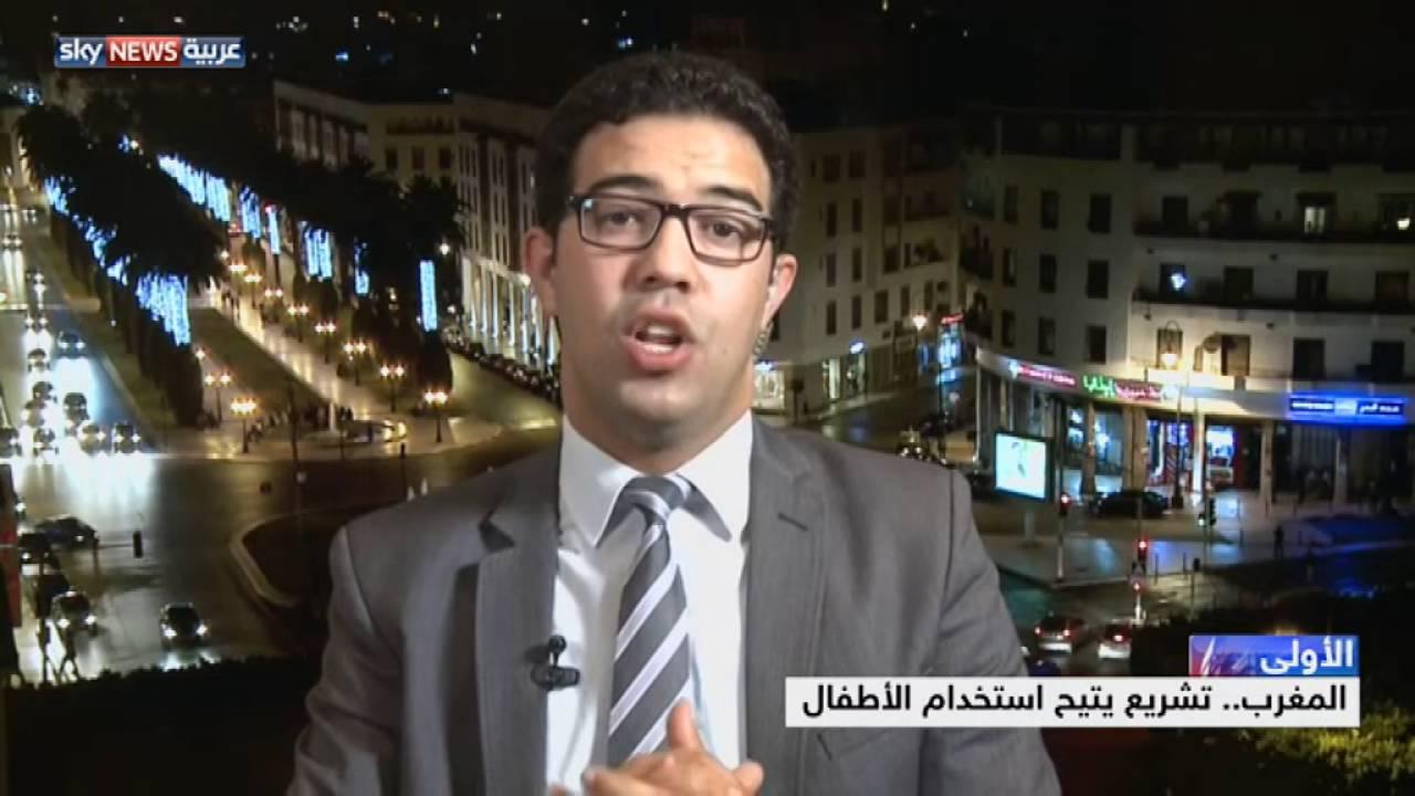 المغرب.. تشريع يتيح استخدام الأطفال