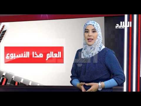عقدة جزائرية:قناة الجزائرية تستهزئ من لقاء ولي العهد مولاي الحسن بالمسرؤولين الاماريتيين