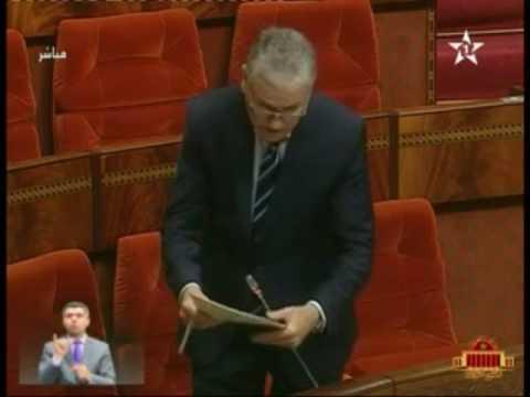 برلماني أبرشان: الممرض هو من ينزع سروال المرأة