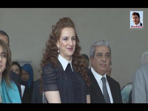 الأميرة للا سلمى تترأس بالرباط حفل توقيع إتفاقية للولوج إلى علاجات السرطان المبتكرة