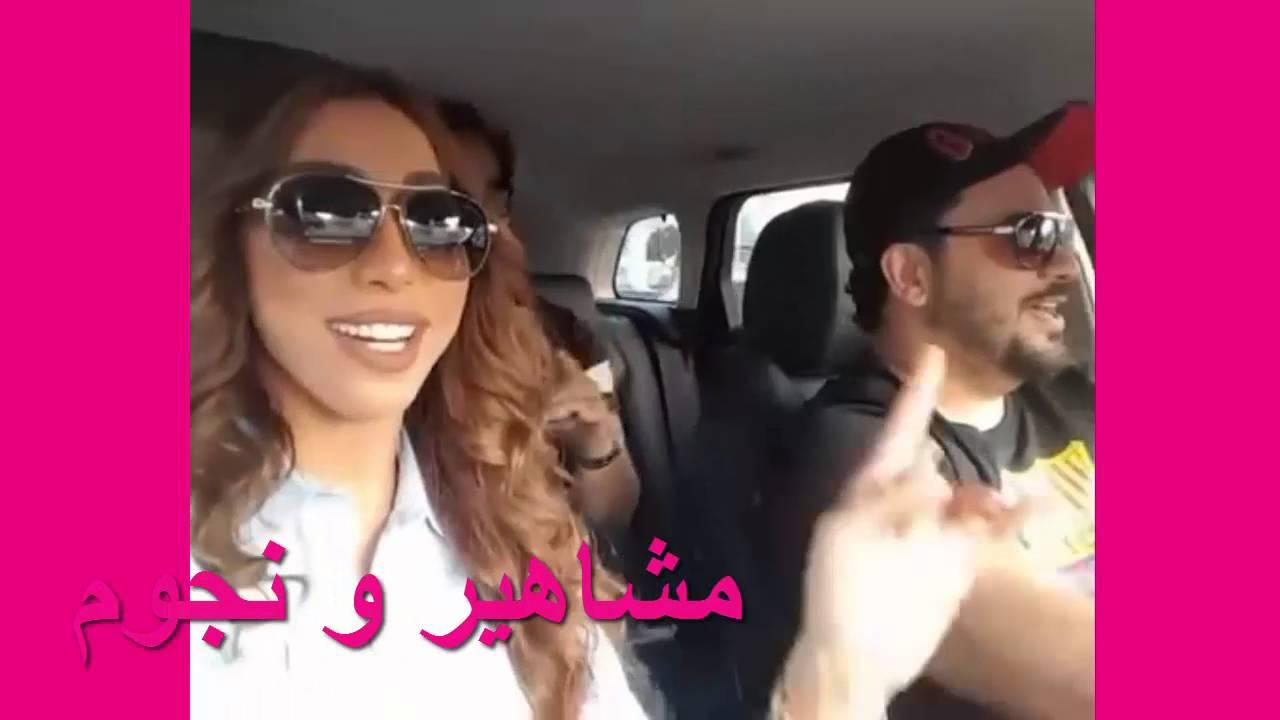 بالفيديو : دنيا بطمة تغني رفقة زوجها محمد الترك داخل السيارة و تستفز حماتها
