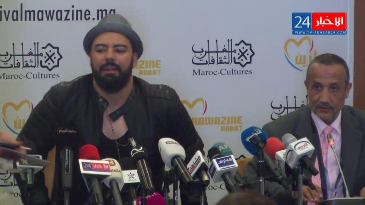 محمد رضا يفاجئ جمهور موازين