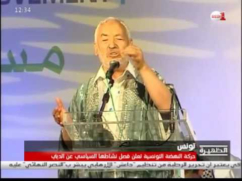 حركة النهضة التونسية تعلن فصل نشاطها السياسي عن الديني