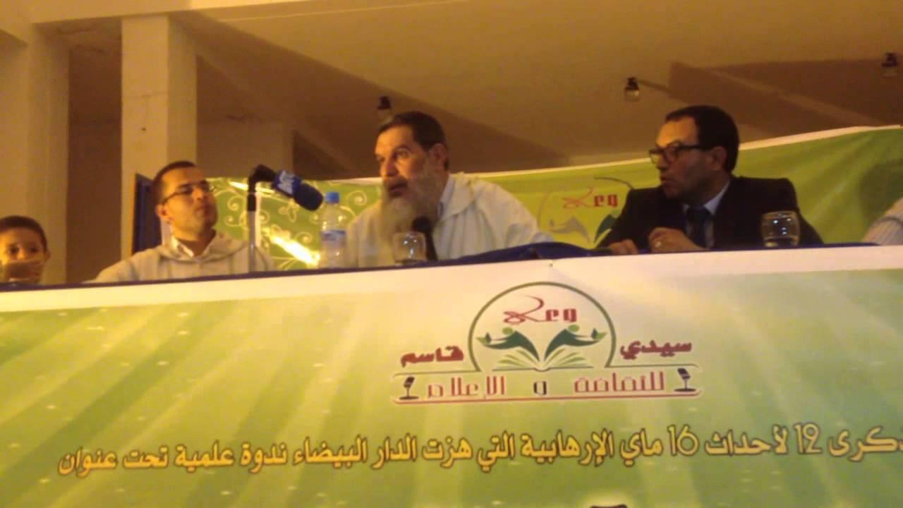 الفيزازي : مهرجان موازين منكر عظيم