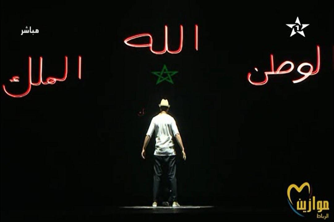 سعد المجرد يبدأ حفلته في موازين برد قوي على القناة الفرنسية