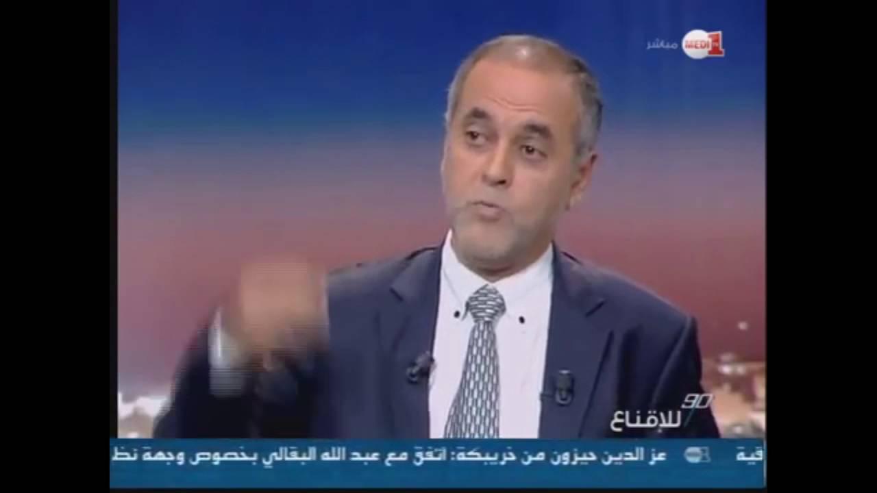 البقالي: أنا مع تحالف أحزاب الكثلة والعدالة والتنمية ولي ما عجبوش كلامي يشرب البحر