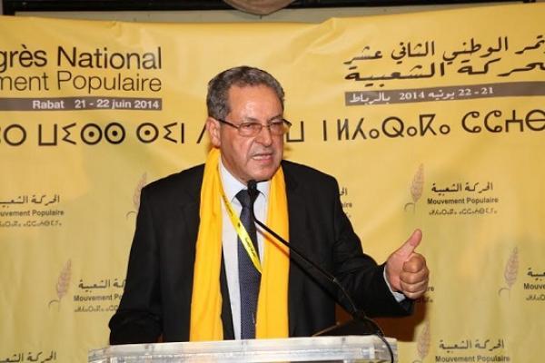 حركيو جهة مراكش اسفي يجتمعون بقلعة السراغنة بحضور قيادات الحزب