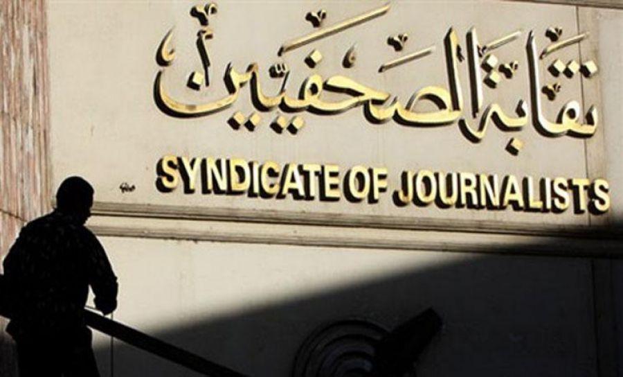 إحالة نقيب الصحفيين المصريين لمحاكمة عاجلة بتهمة …