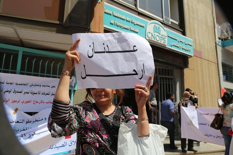 """وقفة احتجاجية بالرباط تطالب برحيل مدير """"كنوبس"""""""
