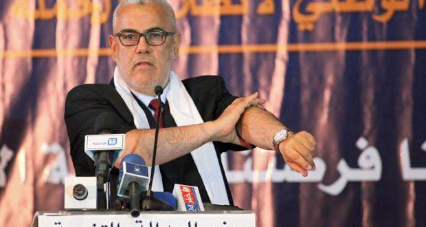 حزب العدالة والتنميةيكشف عن جديد مسطرة اختيار مرشحي الحزب للانتخابات التشريعية