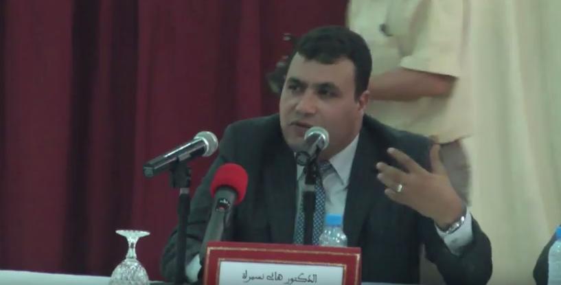 النقل المباشر لندوة السلفية بين المشرق والمغرب: مسارات ورهانات
