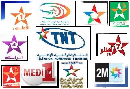 """""""الهاكا"""": الدارجة الشرقية تهيمن على القنوات التلفزية المغربية"""