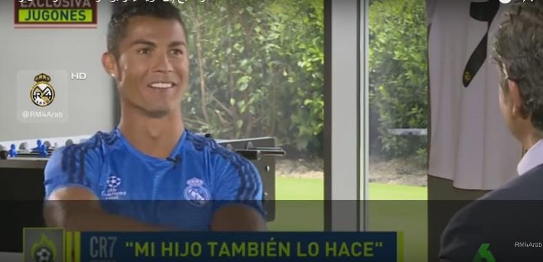 """كريستيانو رونالدو يكشف أنه يتعرّض للسخرية من طرف ابنه """"البارصاوي""""(فيديو)"""