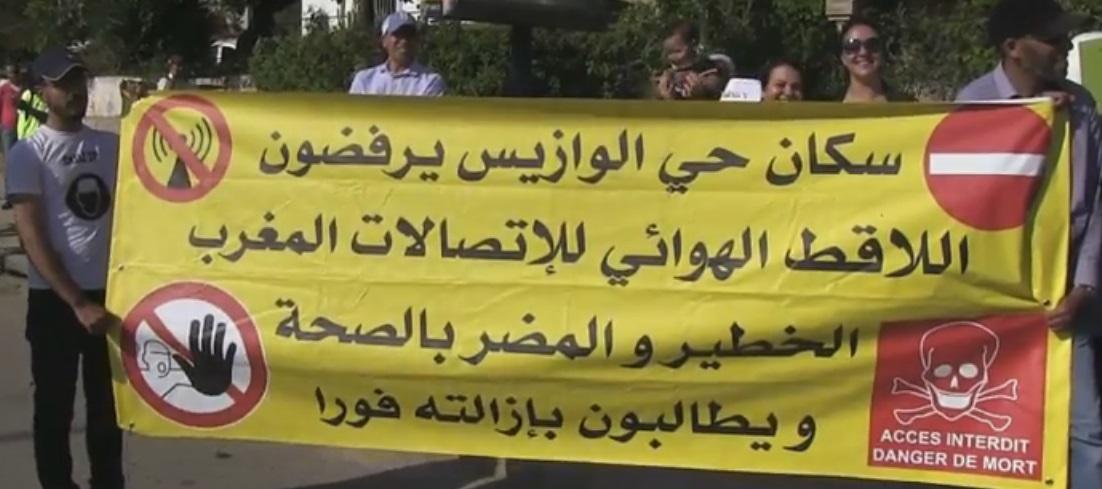 بالفيديو… سكان الوازيس بالبيضاء يحتجون ضد أحيزون بسبب لاقط هوائي