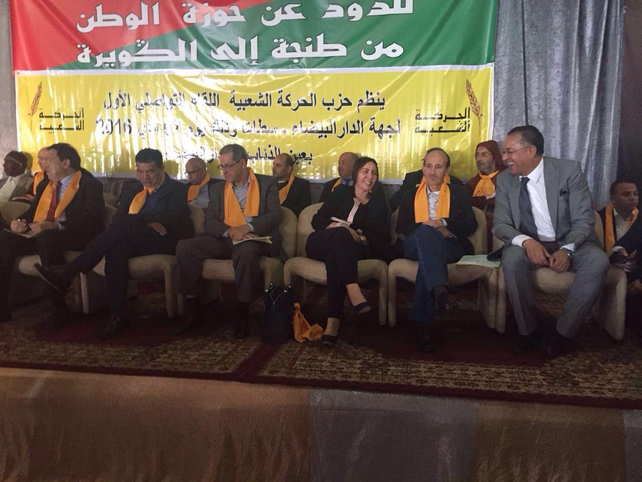 امحند العنصر من الدار البيضاء: الحركة الشعبية  تراهن على احتلال موقع متقدم في الانتخابات التشريعية