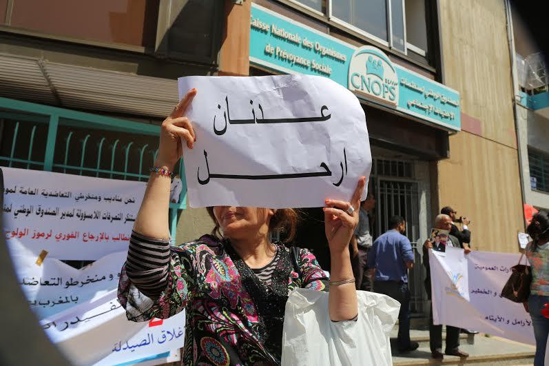 نقابة الاتحاد المغربي للشغل تتبرأ من بلاغ صادر عن قيادتها بخصوص صراع التعاضدية مع الكنوبس