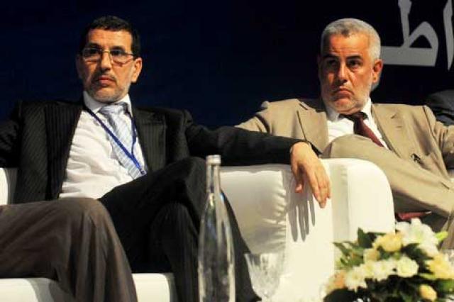 حزب العدالة والتنمية يهاجم الياس العماري في مؤتمره الاسثثنائي