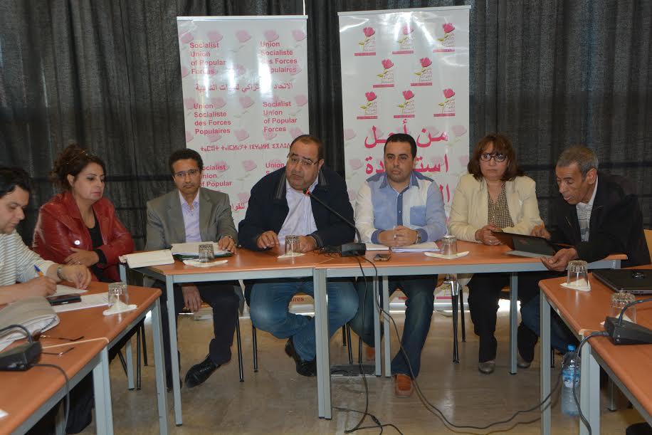 الاتحاد الاشتراكي يضع قانون الإتجار بالبشر وقضايا الهجرة واللجوء في المغرب تحت المجهر